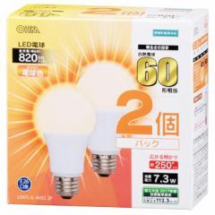 オーム電機 広配光LED電球 60W形相当/820lm/電球色/E26 密閉器具対応 2個入 LDA7L-G AH52 2P 06-0617