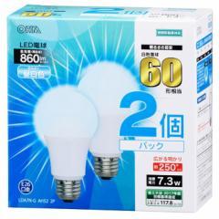 オーム電機 広配光LED電球 60W形相当/860lm/昼白色/E26 密閉器具対応 2個入 LDA7N-G AH52 2P 06-0618