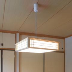LED和風ペンダントライト 調光 8畳用 昼光色 LT-W30D6K-K 06-0660