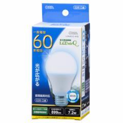 LED電球 一般電球形 E26 60形相当 昼光色 7.2W 899lm 広配光 107mm 密閉器具対応 LDA7D-G AH9 06-0754