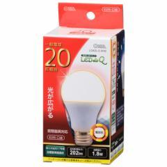 LED電球 一般電球形 E26 20形相当 2W 電球色 202lm 広配光 密閉器具対応 107mm LEDdeQ LDA2L-G AH9 06-0783