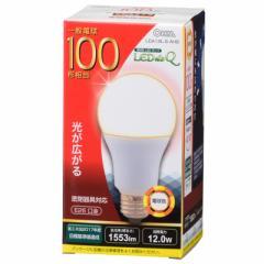 LED電球 一般電球形 E26 100形相当 12W 電球色 1553lm 広配光 密閉器具対応 124mm LEDdeQ LDA12L-G AH9 06-0785
