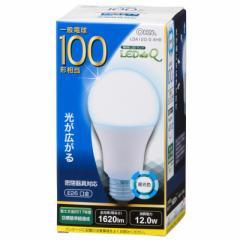 LED電球 一般電球形 E26 100形相当 12W 昼光色 1620lm 広配光 密閉器具対応 124mm LEDdeQ LDA12D-G AH9 06-0786
