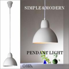 OHM ペンダントライト アイアンシェード 北欧風シンプル 1灯タイプ ホワイト 白 電球別売 LT−Y01−W 06-1286 オーム電機
