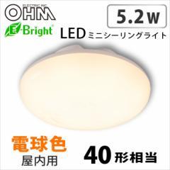 オーム電機 LEDミニシーリング 5W 40W相当 シーリングライト 電球色 LE-Y5LK-W 06-3103