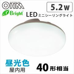 オーム電機 LEDミニシーリング 5W 40W相当 シーリングライト 昼光色 LE-Y5DK-W 06-3104