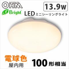 オーム電機 LEDミニシーリング 14W 100W相当 シーリングライト 電球色 LE-Y14LK-W 06-3107