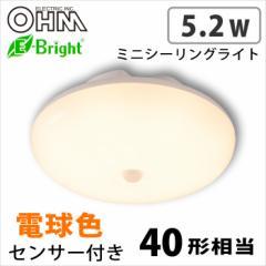 オーム電機 センサーLEDミニシーリング 5W 40W相当 シーリングライト 電球色 LE-Y5LK-W R 06-3109