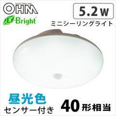 オーム電機 センサーLEDミニシーリング 5W 40W相当 シーリングライト 昼光色 LE-Y5DK-W R 06-3110
