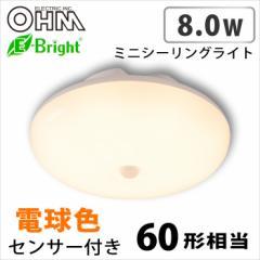 オーム電機 センサーLEDミニシーリング ライト 8W 60W相当 シーリングライト 電球色 LE-Y8LK-W R 06-3111