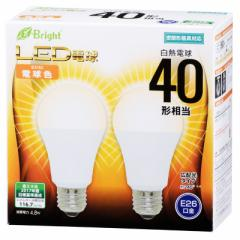 オーム電機 広配光LED電球 40W形相当/560lm/電球色/E26 密閉器具対応 2個入 LDA5L-G AS25 2P 06-3171