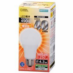 オーム電機 広配光LED電球 40W形相当/490lm/電球色/E26 密閉器具対応 LDA4L-G AH52 06-3282