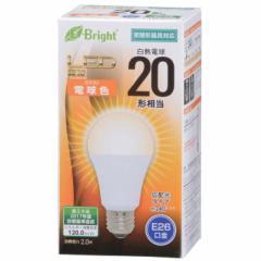 オーム電機 広配光LED電球 20形相当/240lm/電球色/E26 密閉器具対応 LDA2L-G AS25 06-3362