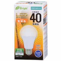 オーム電機 広配光LED電球 40W形相当/560lm/電球色/E26 密閉器具対応 LDA5L-G AS25 06-3364