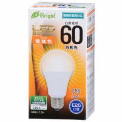 オーム電機 広配光LED電球 60W形相当/880lm/電球色/E26 密閉器具対応 LDA7L-G AS25 06-3366