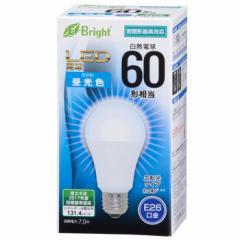オーム電機 広配光LED電球 60W形相当/920lm/昼光色/E26 密閉器具対応 LDA7D-G AS25 06-3367
