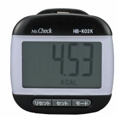 オーム電機 でか表示歩数計 HB-K02K 07-7853