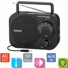 オーム電機 AM/FMラジオ ブラック TVに接続すると耳元スピーカーに! 約4.5メートルの音声入力コード付き・収納付 07-8264
