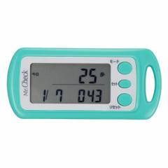オーム電機 歩数計 3Dセンサー付き グリーン HBK-A01-G 07-3797