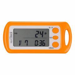 オーム電機 歩数計 3Dセンサー付き オレンジ HBK-A01-D 【ウォーキング 活動量計 ダイエット 散歩 総消費カロリーを計算】07-3798