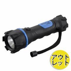 アウトレット LEDラバーライト 懐中電灯 LHP-R04A7 07-5407B