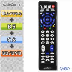オーム電機 汎用 テレビリモコン TVリモコン 地上デジタル BS CSチューナー DVD ブルーレイ  07-8073