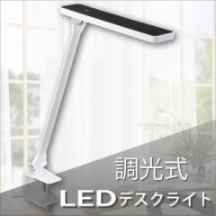 LEDデスクスタンド クランプライト ホワイト 白 OAL-L12WP 07-8107 オーム電機