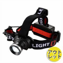 アウトレットLEDヘッドライト LC-10A7 07-8275B
