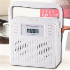 オーム電機 ステレオ CDラジオ ホワイト かわいいキュービックデザイン スピーカー ワイドFM 補完放送対応 RCR-400H-W 07-8330