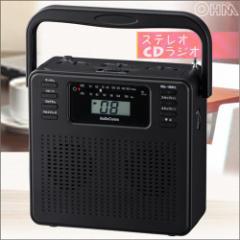 送料無料 AudioComm ステレオ CDラジオ ポータブルCD ブラック かわいい ワイドFM 補完放送対応 RCR-400H-K 07-8331 OHM