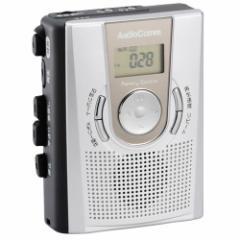 送料無料 AudioComm メモリー機能付 カセットレコーダー CAS-R384Z 07-8384 OHM