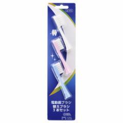 オーム電機 電動歯ブラシ用替えブラシ HB-CA00 07-8610