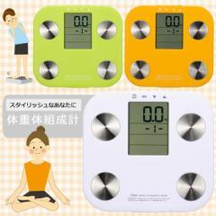オーム電機 体重計 体組成計 ヘルスメーター 健康管理にダイエットに 体脂肪率・BMI・基礎代謝が計れる!HB-K90-W 08-0035