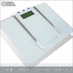 オーム電機 デジタル体重体組成計 体重計 シンプル HB-K115-W 08-0036