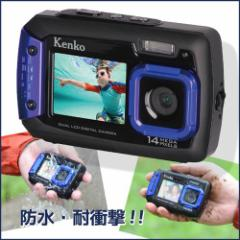 ケンコー 防水デジタルカメラ 耐衝撃 前面モニター 水洗い可能 アウトドア IPX8 DSC1480DW 13-3062