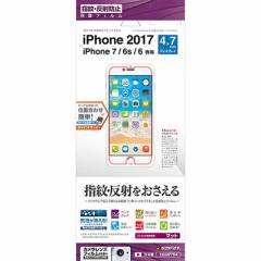 iPhone8用液晶保護フィルム 平面保護 指紋・反射防止 ラスタバナナ T856IP7SA 15-7509