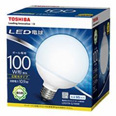 送料無料 東芝 LED電球 ボール形 E26 100形相当 10.9W 昼白色 広配光タイプ 127mm LDG11N-G/100W 16-0593