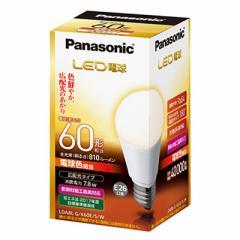 LED電球 一般電球形 E26 8W 電球色 パナソニック LDA8LGK60ESW 16-3121