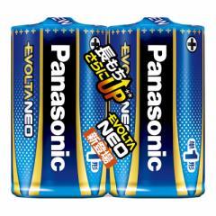 アルカリ乾電池 エボルタネオ 単1形×2本入 Panasonic LR20NJ/2SE 17-3174