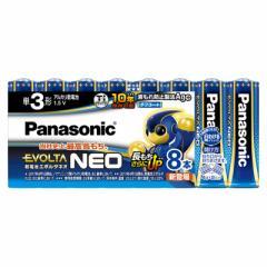 アルカリ乾電池 エボルタネオ 単3形×8本入 Panasonic LR6NJ/8SW 17-3180
