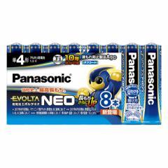 アルカリ乾電池 エボルタネオ 単4形×8本入 Panasonic LR03NJ/8SW 17-3183