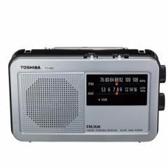 東芝 AM/FMラジオ TY-HR2S 17-4142