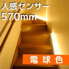 LEDエコスリム 直管LEDライトセンサー 長さ570mm 電球色 LT-NLD85L-HS 07-9777 オーム電機