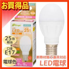 在庫限り E-Bright LED電球 ミニクリプトン形 E17 25形相当 電球色 3.6W 広配光 密閉器具 断熱材施工器具対応 LDA4L-G-E17 IH20 06-2872