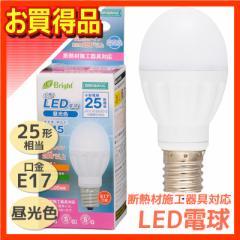 在庫限り E-Bright LED電球 ミニクリプトン形 E17 25形相当 昼光色 3.6W 広配光 密閉器具 断熱材施工器具対応 LDA4D-G-E17 IH20 06-2873