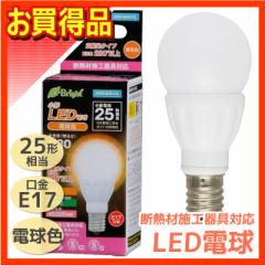 在庫限り E-Bright LED電球 ミニクリプトン形 E17 25形相当 電球色 3.6W 広配光 密閉器具 断熱材施工器具対応 LDA4L-G-E17 IS20 06-2876