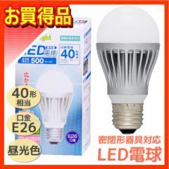 在庫限り  E-Bright LED電球 一般電球形 E26 40形相当 昼光色 7.6W 500lm 広配光 106mm 密閉器具対応 LDA8D-G AH20 06-2930