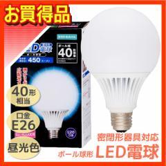 在庫限り  E-Bright LED電球 ボール電球形 E26 40形相当 昼光色 6W 450lm 広配光 150mm 密閉器具対応 LDG6D-G AS20 06-2934