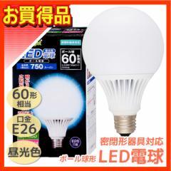 在庫限り  E-Bright LED電球 ボール電球形 E26 60形相当 昼光色 10.3W 750lm 広配光 150mm 密閉器具対応 LDG10D-G AS20 06-2936