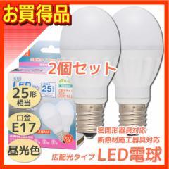 在庫限り E-Bright LED電球 ミニクリプトン形 E17 25形相当 昼光色 2個入 3.6W 広配光 密閉器具対応 LDA4D-G-E17IH202P 06-2944